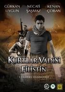 Kurtlar Vadisi Filistin - Turkish Movie Cover (xs thumbnail)