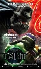 TMNT - Thai Movie Poster (xs thumbnail)