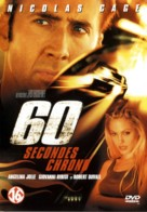 Gone In 60 Seconds - Dutch Movie Cover (xs thumbnail)