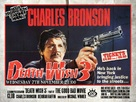 Death Wish 3 - British Movie Poster (xs thumbnail)