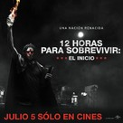 The First Purge - Argentinian Movie Poster (xs thumbnail)