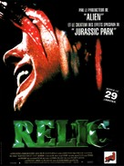 The Relic - French Movie Poster (xs thumbnail)