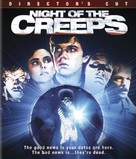 Night of the Creeps - Blu-Ray movie cover (xs thumbnail)