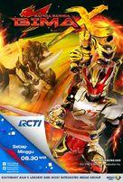 """Bima - Satria Garuda"" - Indonesian Movie Poster (xs thumbnail)"