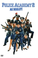 Police Academy 2: Their First Assignment - French DVD movie cover (xs thumbnail)