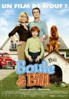 Boule et Bill - Swiss Movie Poster (xs thumbnail)