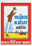 Les vacances de Monsieur Hulot - Belgian Movie Poster (xs thumbnail)