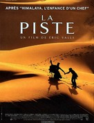 Piste, La - French Movie Poster (xs thumbnail)