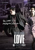 It's All About Love - South Korean Movie Poster (xs thumbnail)