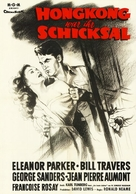 The Seventh Sin - German Movie Poster (xs thumbnail)