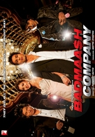 Badmaash Company - Indian Movie Poster (xs thumbnail)