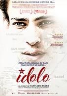 Ya Tayr El Tayer - Argentinian Movie Poster (xs thumbnail)
