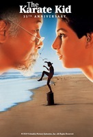 The Karate Kid - Re-release movie poster (xs thumbnail)