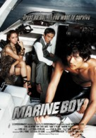 Marine Boy - South Korean Movie Poster (xs thumbnail)