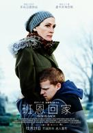 Ben Is Back - Taiwanese Movie Poster (xs thumbnail)