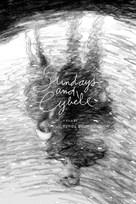 Les dimanches de Ville d'Avray - Movie Cover (xs thumbnail)