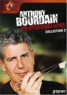 """Anthony Bourdain: No Reservations"" - DVD movie cover (xs thumbnail)"