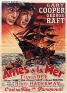 Souls at Sea - French Movie Poster (xs thumbnail)