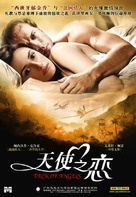 Talk of Angels - Chinese Movie Cover (xs thumbnail)