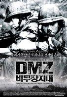 DMZ, bimujang jidae - South Korean Movie Poster (xs thumbnail)