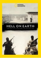 Hell on Earth: The Fall of Syria and the Rise of ISIS - DVD movie cover (xs thumbnail)
