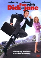 Fun With Dick And Jane - DVD movie cover (xs thumbnail)