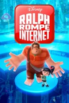 Ralph Breaks the Internet - Spanish Movie Cover (xs thumbnail)