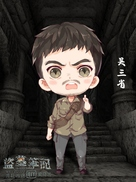 """The Lost Tomb"" - Chinese Movie Poster (xs thumbnail)"