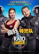 Raid dingue - Chinese Movie Poster (xs thumbnail)