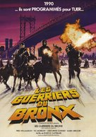1990: I guerrieri del Bronx - French Movie Poster (xs thumbnail)