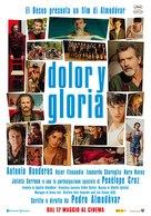 Dolor y gloria - Italian Movie Poster (xs thumbnail)