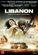 Lebanon - Danish Movie Cover (xs thumbnail)