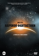 """""""Masters of Science Fiction"""" - Russian Movie Cover (xs thumbnail)"""