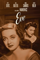 All About Eve - French DVD cover (xs thumbnail)