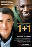 Intouchables - Russian Movie Poster (xs thumbnail)