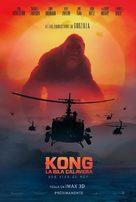 Kong: Skull Island - Mexican Movie Poster (xs thumbnail)