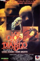 Due occhi diabolici - Chilean VHS movie cover (xs thumbnail)