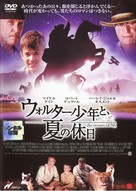 Secondhand Lions - Japanese Movie Cover (xs thumbnail)