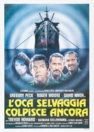 The Sea Wolves - Italian Movie Poster (xs thumbnail)