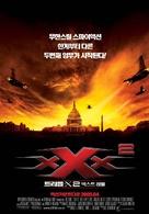XXX 2 - South Korean Movie Poster (xs thumbnail)