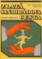 The Golden Voyage of Sinbad - Czech Movie Poster (xs thumbnail)