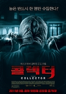 The Collector - South Korean Movie Poster (xs thumbnail)