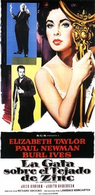 Cat on a Hot Tin Roof - Spanish Movie Poster (xs thumbnail)