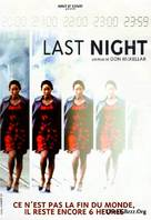 Last Night - Movie Cover (xs thumbnail)