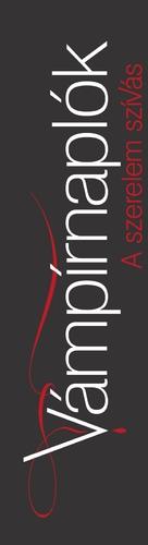 """The Vampire Diaries"" - Hungarian Logo (xs thumbnail)"