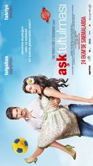 Ask tutulmasi - Turkish Movie Poster (xs thumbnail)