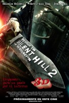 Silent Hill: Revelation 3D - Uruguayan Movie Poster (xs thumbnail)