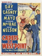The West Point Story - Belgian Movie Poster (xs thumbnail)