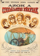 Those Magnificent Men In Their Flying Machines - Hungarian Movie Poster (xs thumbnail)