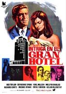 Hotel - Spanish Movie Poster (xs thumbnail)
